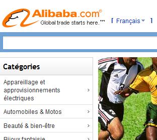 alibaba-france